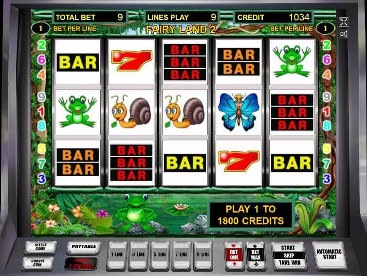 Бесплатные игровые автоматы лягушки без регистрации клубника, гараж, игровые автоматы скачать